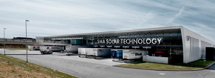 Завод SMA